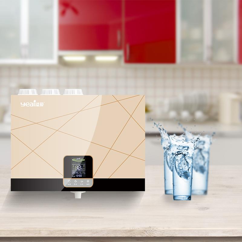 溢爱(yeai) 净水器 领秀款家用5级反渗透纯水机 冷热一体直饮机YE-RO-1801S