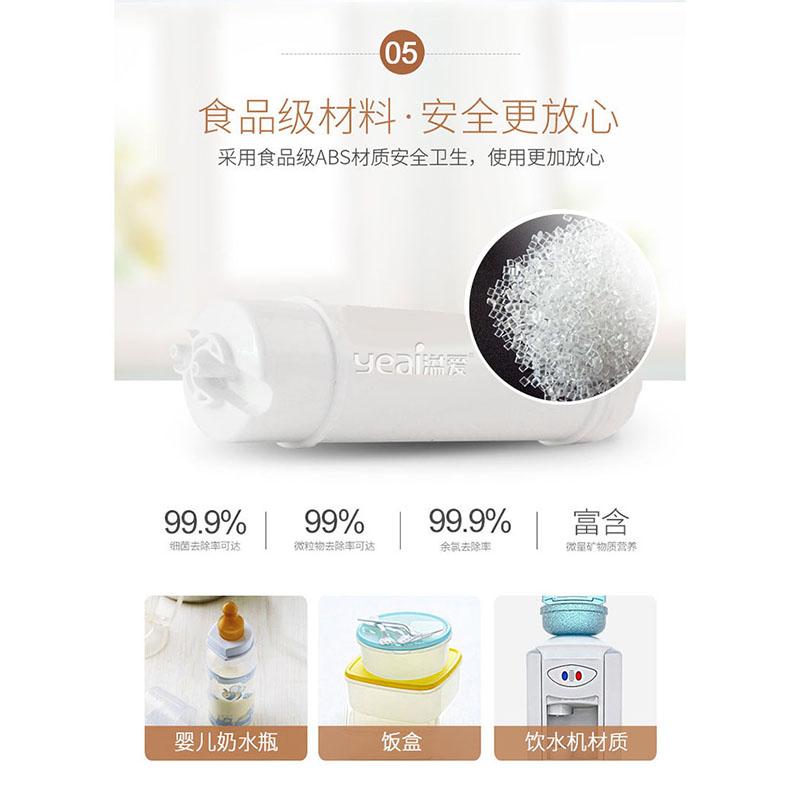 http://resources.whyeai.com/upload/image/20210221/1613869688248819.jpg