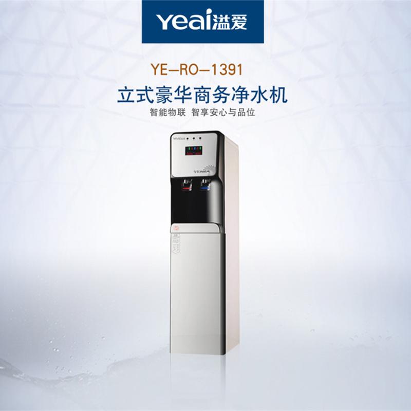 http://resources.whyeai.com/upload/image/20210221/1613893120793342.jpg
