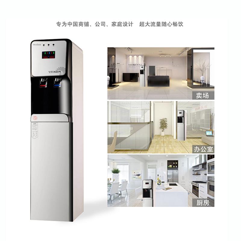 http://resources.whyeai.com/upload/image/20210221/1613893129633860.jpg