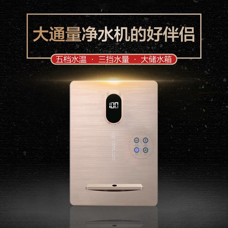 溢爱(yeai)家用壁挂式管线机 安全童锁 智能触控 YE-GB9款