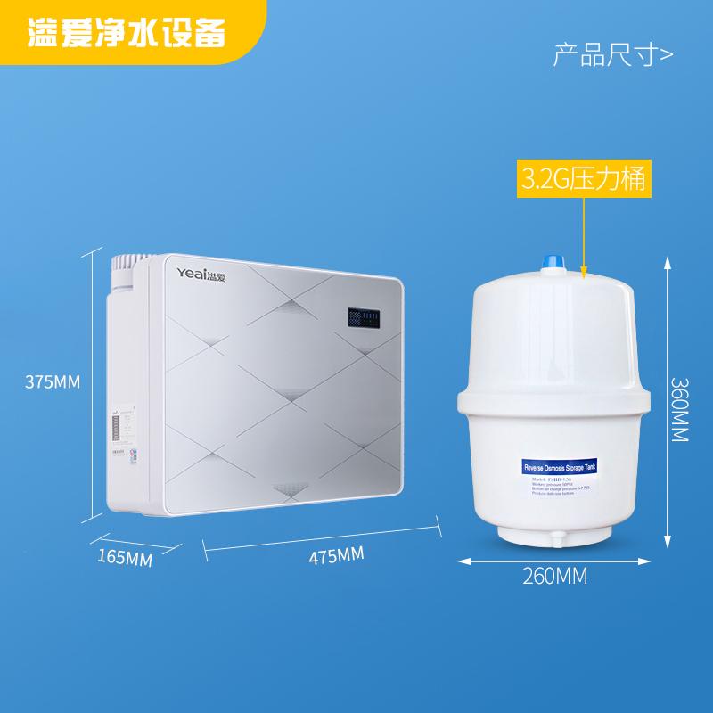 http://resources.whyeai.com/upload/image/20210429/主图3.jpg