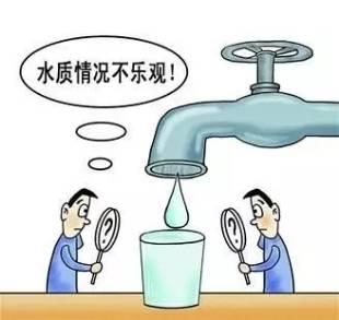 家庭如何甄选净水机?首验资质