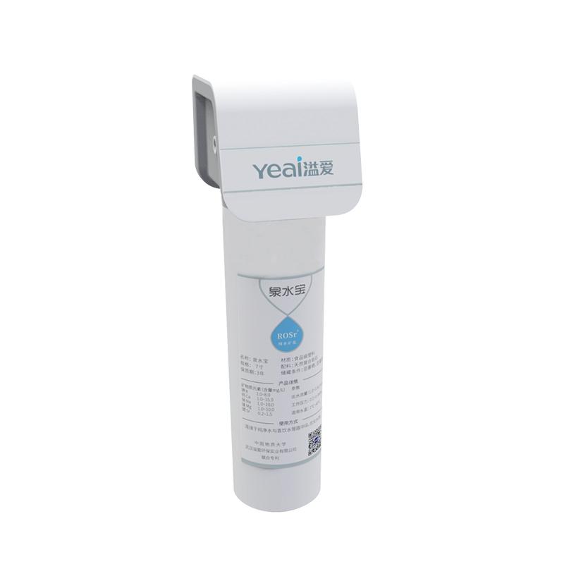 溢爱(Yeai)净水器家用直饮矿化安全饮用水泉水宝YE-A-OS1