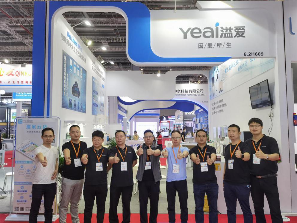 溢爱环保亮相十四届上海水展,前沿净水科技载誉收官